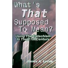 Лекции по Катехизису (Джеймс Лукас). Электронгное издание в формате PDF