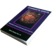 Духовность креста. Введение в евангелическое христианство